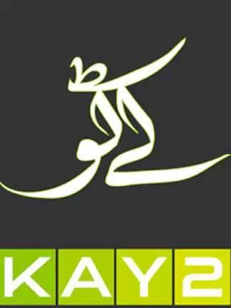Kay2 TV
