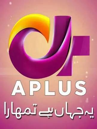 Aplus TV